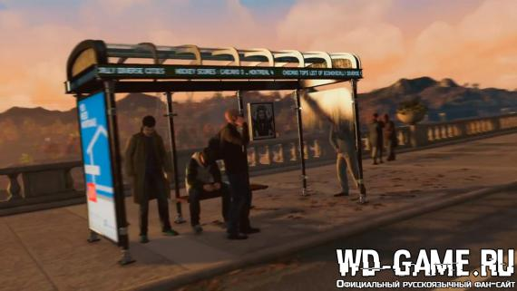 watch_dogs_01_bus_station.jpg