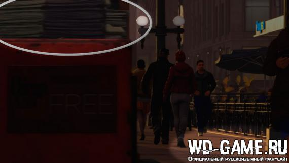 watch_dogs_04_papers.jpg