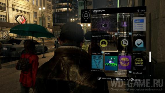 watch_dogs_Aidens_smartphone_apps_02.jpg